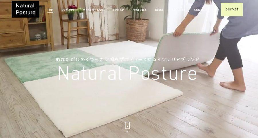 Natural Posture のブランドサイトが完成しました!