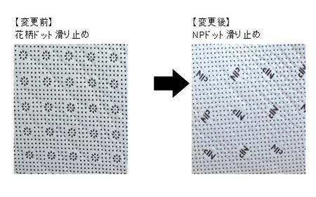 "【LM-101】裏面のデザインの変更について"""